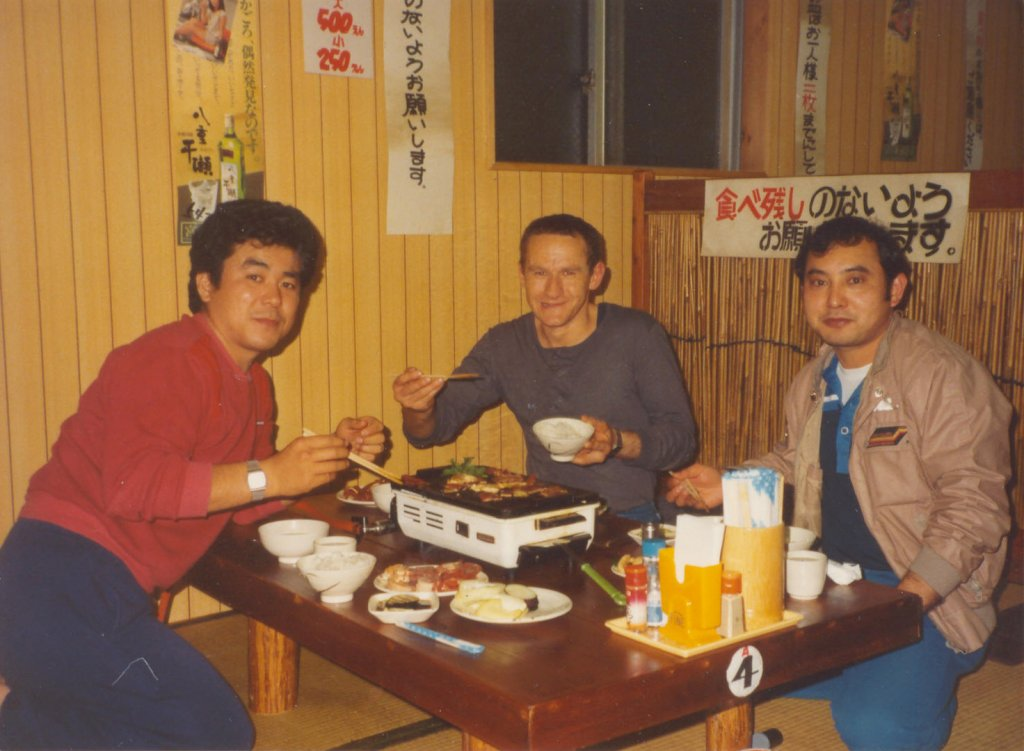 Abschieds-Essen mit Sensei Oshiro 8. Dan (links) und Sensei Gakia 8. Dan (rechts)