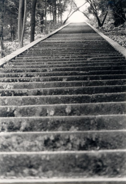 Treppe in Okinawa